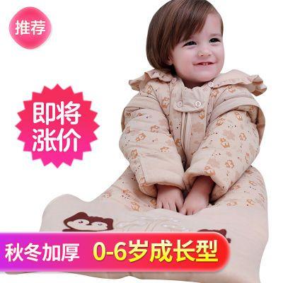 宝宝睡袋儿童婴儿睡袋儿童彩棉加厚加绒秋冬防踢被纯棉无荧光剂