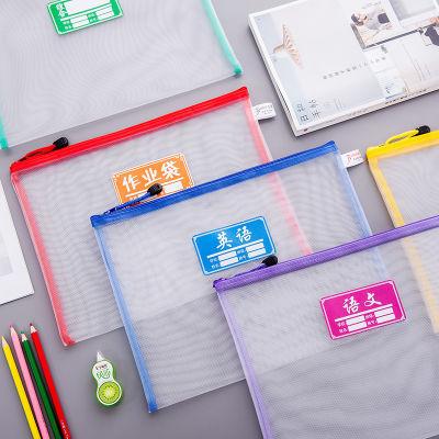 透明文件袋试卷袋证小清新用品补习手提袋彩铅笔袋袋文具包文多层