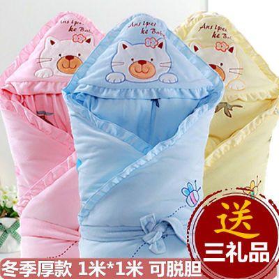 婴儿抱被新生儿纯棉包被春秋冬款加厚宝宝抱毯可脱胆睡袋夏季用品