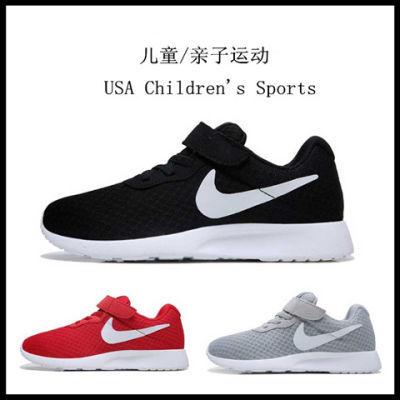 春秋新款儿童运动慢跑步鞋中大童网面篮球鞋透气防滑防臭亲子男女