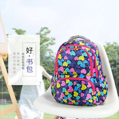 潮流书包大容量儿童女学生韩版双肩童小背包上的小挂件文件袋学生
