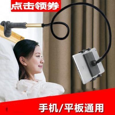 手机平板二合一懒人支架抖音ipad夹桌面看电视直播平板ipad多功能