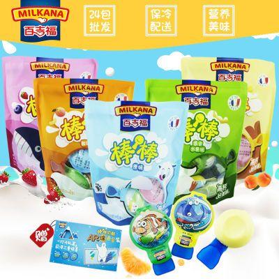 【正品】百吉福儿童棒棒奶酪 120g/袋 即食儿童成长高钙奶酪零食