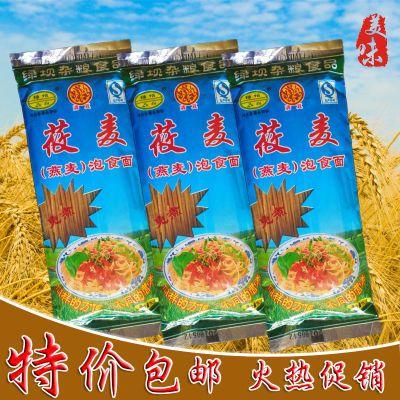 绿坝莜面方便面速食泡食莜麦冷面张家口特产非油炸免煮杂粮