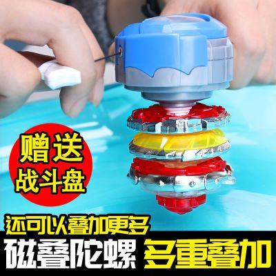 磁叠陀螺玩具儿童拉线战斗合体叠加磁铁陀螺爆炎狂刀魔龙冰霜圣鹰