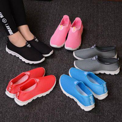 【底价疯抢】夏季透气舒适网面运动一脚蹬彩色镂空女鞋休闲跑步鞋