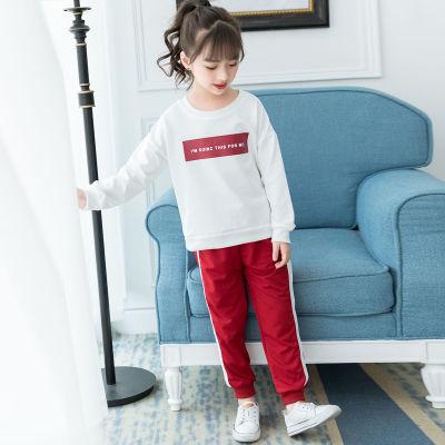 袜子男童女童秋装套装新款时尚卫衣大童内裤女女裤平角儿童外套男
