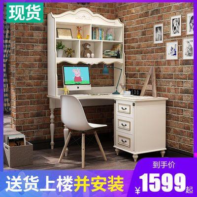 美式电脑桌书桌欧式电脑桌书台抽屉书柜直角转角书桌书架组合储物