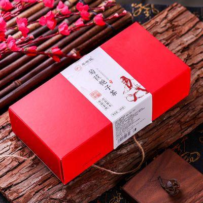 菊苣栀子茶降酸茶降尿酸茶排酸高痛风茶水果茶花茶组合养生茶叶