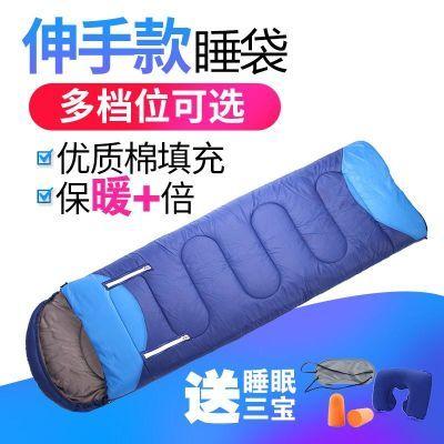 睡袋成人户外室内冬季加厚保暖旅行伸手午休露营纯棉单人隔脏睡袋