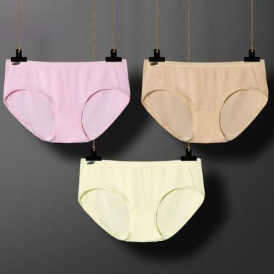 [2-3条装]孕妇内裤低腰纯棉内裆怀孕期托腹大码短裤头透气内裤女