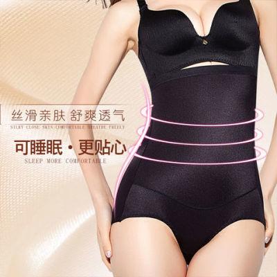 【靓真】收腹提臀内裤女翘臀裤高腰无痕瘦身塑身美体收胃塑形裤
