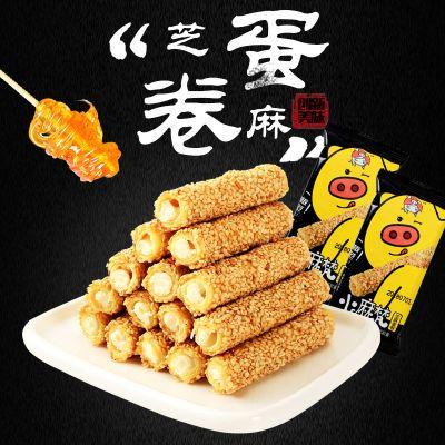 【收纳盒可选】奶油夹心芝麻蛋卷饼干抹茶鸡蛋卷凤凰卷蛋酥卷零食