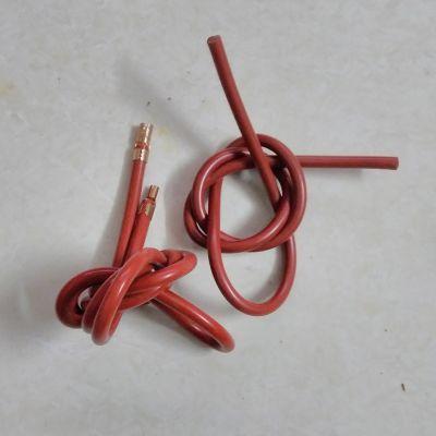 燃油燃烧机点火器点火线燃气燃烧器点火高压线离子传感线锅炉配件