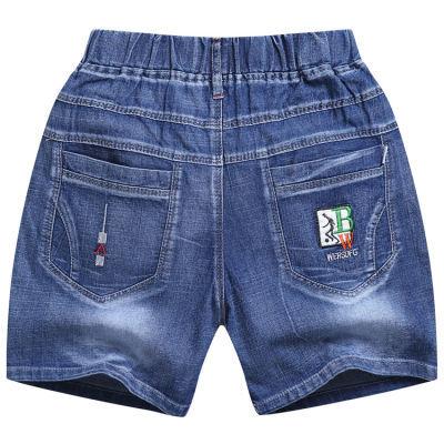 牛仔吊带裤女童裤子儿童马岁男童装夏韩版宽松小女孩喇叭裤哈伦男