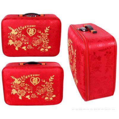 红色结婚皮箱新娘陪嫁箱压箱子婚庆嫁妆子母复古官箱密码手提箱包