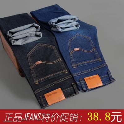 JEANS牛仔裤男修身小直筒秋冬厚款弹力棉青少年学生韩版加绒长裤