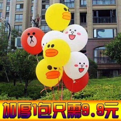 布朗熊莎莉鸭可妮兔气球可爱卡通玩具小礼品微商地推气球批免邮