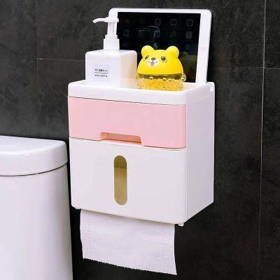 【卷纸 抽纸 免打孔】卫生间纸巾盒厕所卷纸盒防水卫生纸置物架