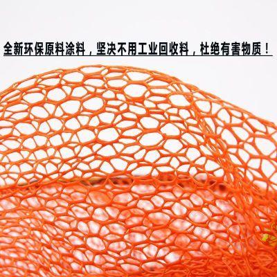 鱼护免邮涂胶防挂鱼户鱼兜装鱼网兜鱼护网不锈钢铝合金渔护