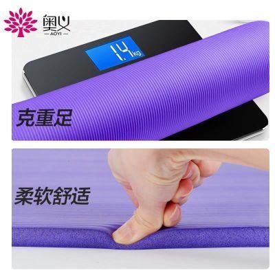 掌柜推荐初学者加厚加长环保无味防滑瑕疵处理瑜伽垫健身舞蹈垫