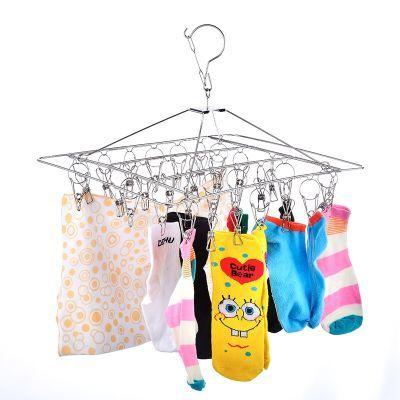 【买一送5】不锈钢晾衣架多夹子晾袜架晒内衣架袜子架婴儿多功能