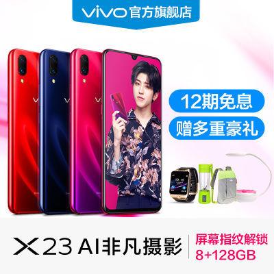 【vivo官方旗舰店】vivo X23屏幕指纹水滴全面屏手机 vivox23