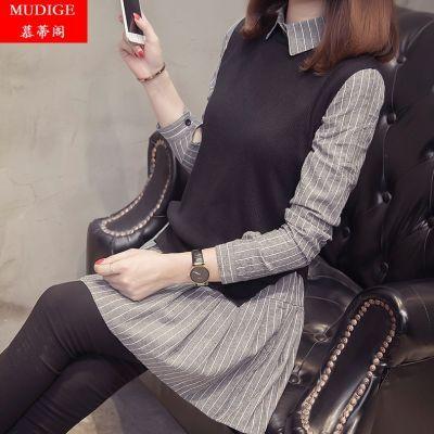 慕蒂阁两件套套装2018秋季长袖衬衣女中长款衬衫女打底衫显瘦马甲