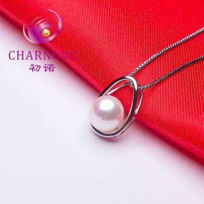 初诺珠宝 珍珠圆环吊坠 淡水项链挂坠时尚优雅首饰礼物送朋友闺蜜