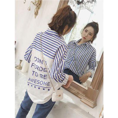 衬衫女学生韩版宽松2018秋冬新款港味长袖上衣字母拼接条纹衬衣