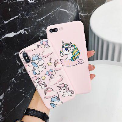少女粉独角兽iphone7plus手机壳苹果x全包软壳防摔保护套6s男女款