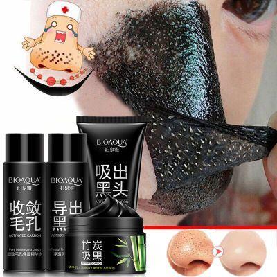 面膜脸收缩毛孔学生鼻贴去黑头面膜火山神泥蜂蜜小猪酸奶化妆品套