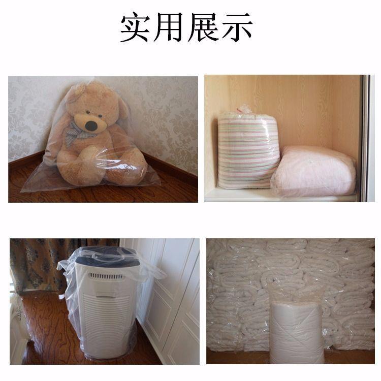 装被子的袋子棉被打包袋透明防尘收纳袋特大号防潮塑料整理搬家袋主图4