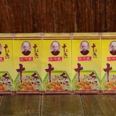 包邮王守义十三香40克/10盒调料清真调料炒菜面条烧烤包子饺子馅