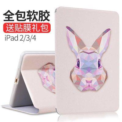 �O果iPad4保�o套硅�z平板��XiPad2休眠防摔全包超薄皮套iPad3��