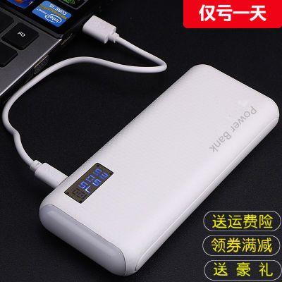 充电宝快充苹果/安卓/手机/平板通用移动电源毫安数显冲电7500mah