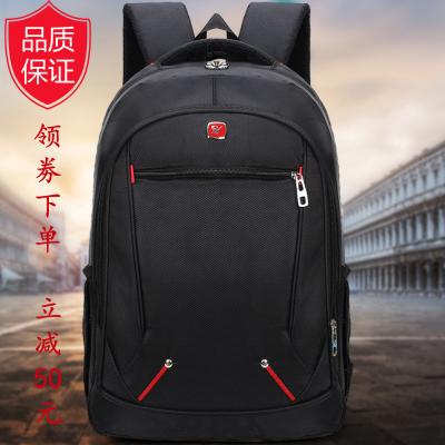 背包男士休闲旅行包大学生书包时尚潮流电脑包简约大容量双肩包男