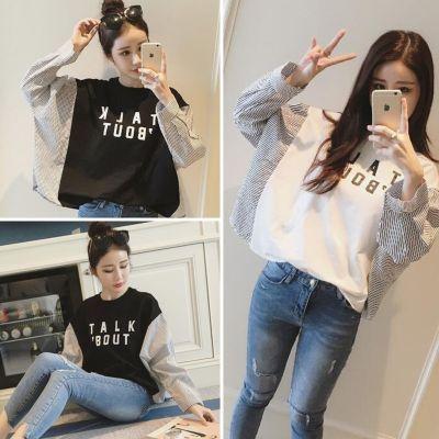 条纹T恤女长袖春秋季拼接假两件上衣韩版宽松套头蝙蝠袖卫衣学生