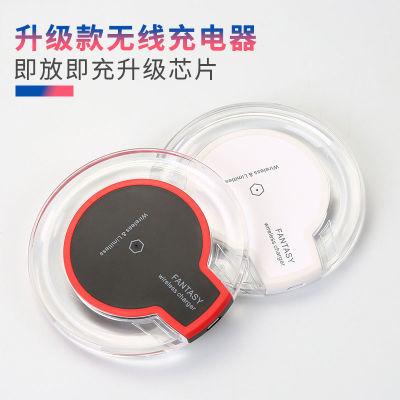 无线充电器vivooppo苹果安卓华为小米魅族接收器快充支持所有手机
