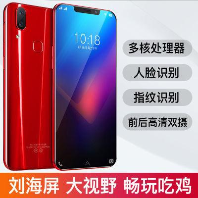 【刘海屏6.2英寸】X21S全网通4G安卓手机智能游戏指纹千元机