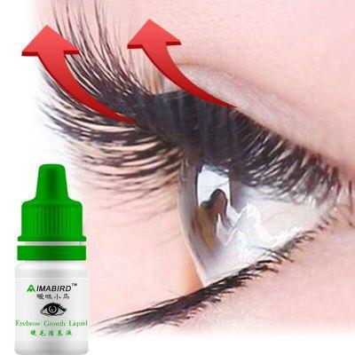 【买二送一 睫毛增长5毫米】睫毛增生长液正品快速纤长浓密眉毛液
