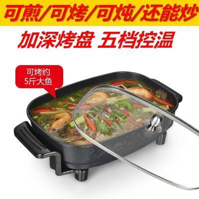 韩式多功能商用电烤鱼锅煮鱼锅电烧烤炉纸包鱼盘家用烤肉无烟不粘