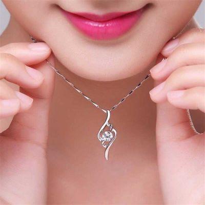 情人节礼物PT950铂金项链18K白金项链吊坠女款珠宝首饰白金锁骨链