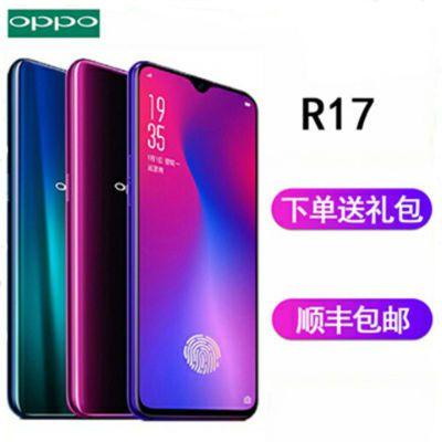 【新品】OPPO R17手机全新正品oppor17新款手机全网通8+128G内存