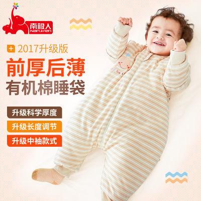 南极人儿童睡袋婴儿有机棉全棉睡衣宝宝防踢被春秋冬彩棉幼儿睡兜
