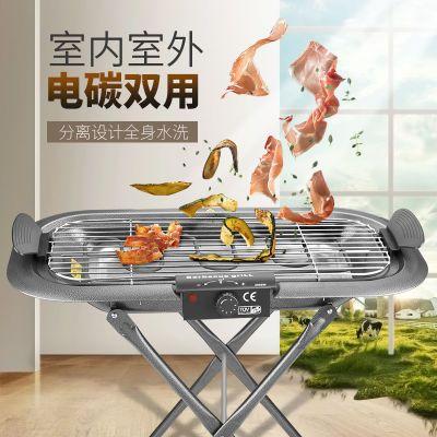 烤鱼烤串电烤炉盘无烟锡纸烤箱烧烤盘韭菜烧烤炉家用电电用裱花袋