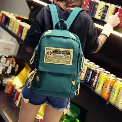 韩版帆布双肩包大容量旅行电脑男女士背包情侣英伦校园大学生书包