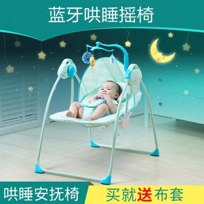 摇摇椅儿童椅木马摇摇车婴儿坐凳背带懒人吊篮椅摇睡椅子宝宝掏器