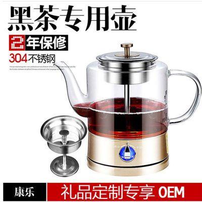 蒸汽煮茶器黑茶普洱茶养生壶蒸茶器全自动蒸汽玻璃电水壶热1L升