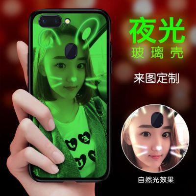 oppor15手机壳定制r11s夜光玻璃壳照片女r9s手机套男款r11plus全